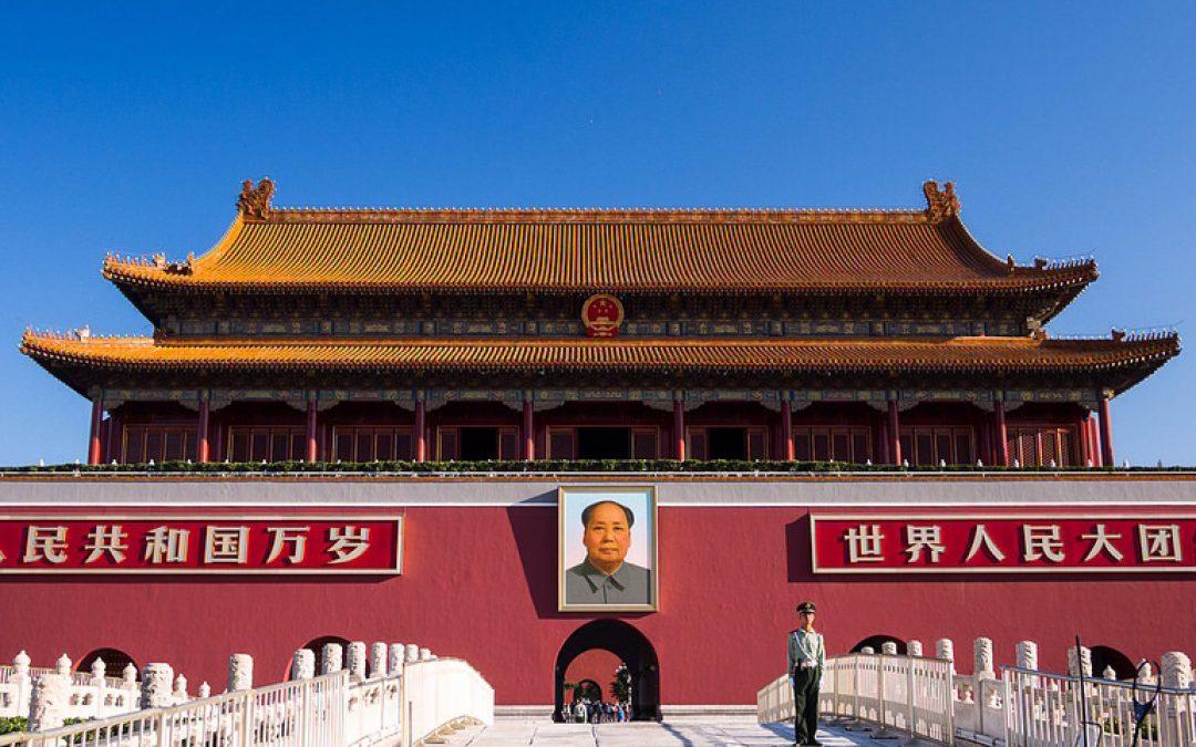 Beijing Bound